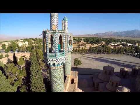 Iran  -  Salar Aghili Janam Fadaye To