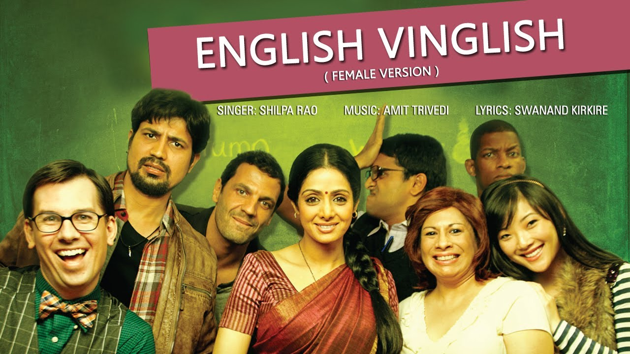 Tamil songs download english vinglish tamil songs download.