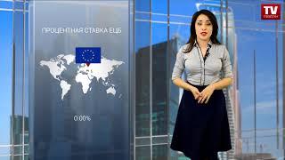 Евро в плюсе благодаря слабому конкуренту  (16.04.2018)