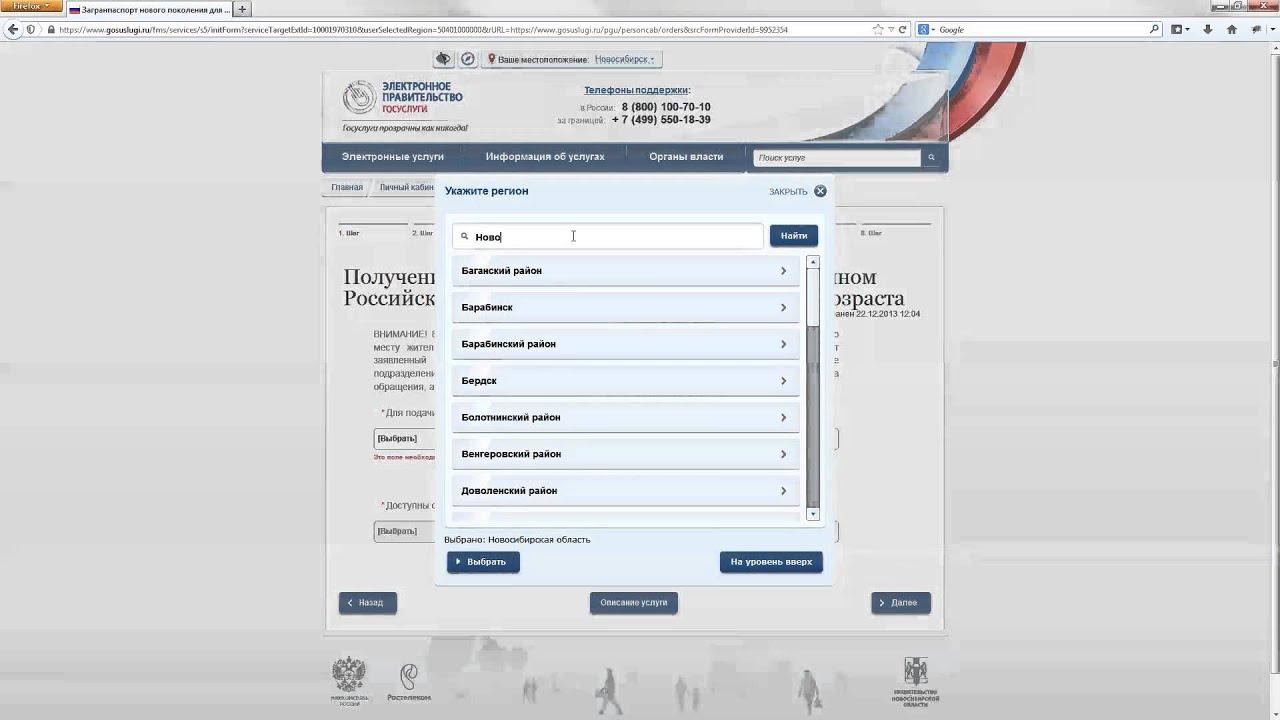инструкция по получению гражданства рф