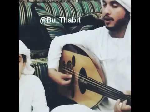 عود اماراتي Youtube