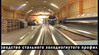 Металлоконструкции(, 2013-01-18T12:26:21.000Z)