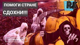 В Россию везут ТЫСЯЧИ ТОНН ядерных отходов #Чтопроизошло?
