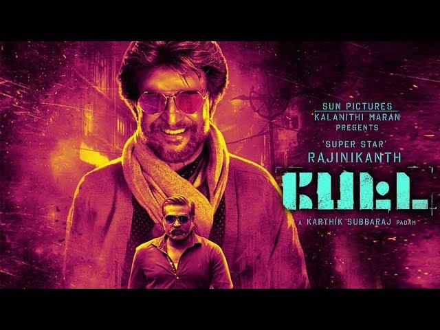 PETTA - Vijay Sethupathis Look Revealed! | Superstar Rajinikanth | Karthik Subbaraj