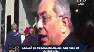 بالفيديو.. إهانة بطرس غالى في 'بريطانيا' على يد شاب مصرى