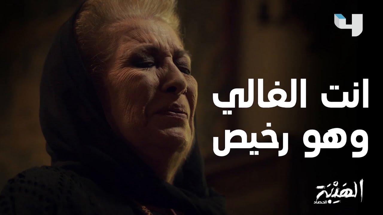 ام جبل تبكي بعد معرفة مخطط شقيقها جمال لقتل ابنها #الهيبة #الهيبة_الحصاد #رمضان_يجمعنا