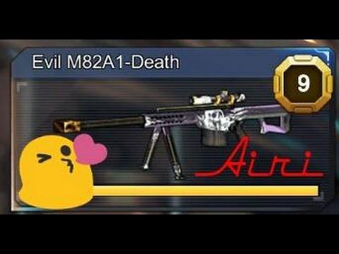 Crisis Action :: Evil M82A1 Death