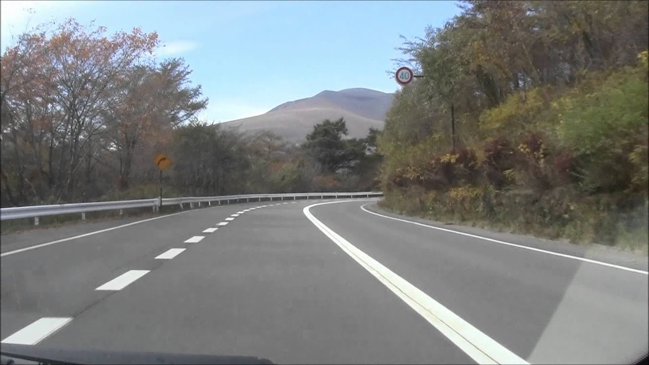 Oct.2011 Autumn Drive Karuizaw...
