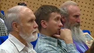 Конференция Убийство Царской Семьи Василий Бойко-Великий 14. 07. 2018