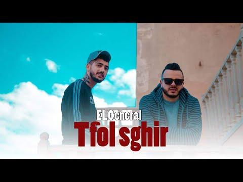 El General - Tfol Sghir طفل صغير ( Official music video )