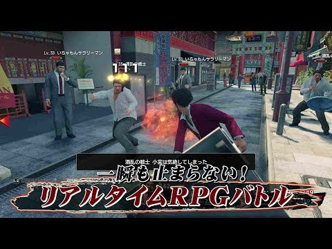 New Yakuza: Like A Dragon Trailer Reveals Brutal Combat
