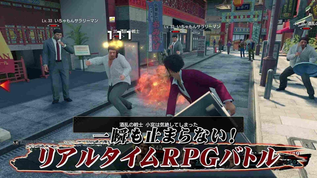 Yakuza 7 Gameplay Trailer Reveals Wacky Features And Job Classes