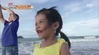 글로벌 아빠 찾아 삼만리 - 베트남에서 온 남매 1부- 용접공 아빠의 불꽃같은 희망_#003