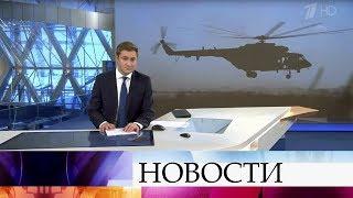 Выпуск новостей в 09:00 от 22.10.2019