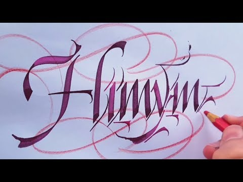 ''HIMYM'' with PP pens and flourishing