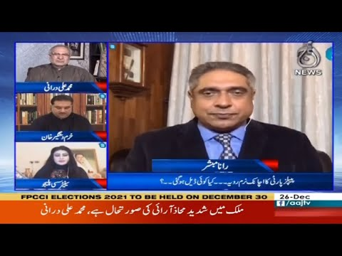 Aaj Rana Mubashir Kay Sath I Mega Dialogue I 26 December 2020 I Aaj News