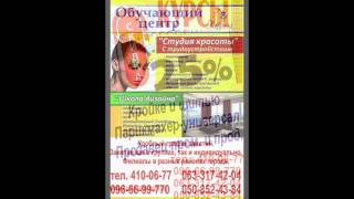 Курсы шитья и кроя, в Кривом Роге,ул.23Лютого