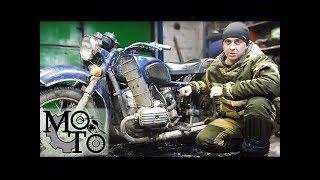 Мотоцикл Днепр 11 ч.1. Любителям Днепра не рекомендуется. (18+)