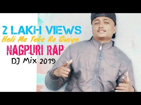 Holi Me Toke Re Guiya Rap Mix | SAHAB FT. DJ CKM | New Nagpuri HipHop Remake | Dance Song