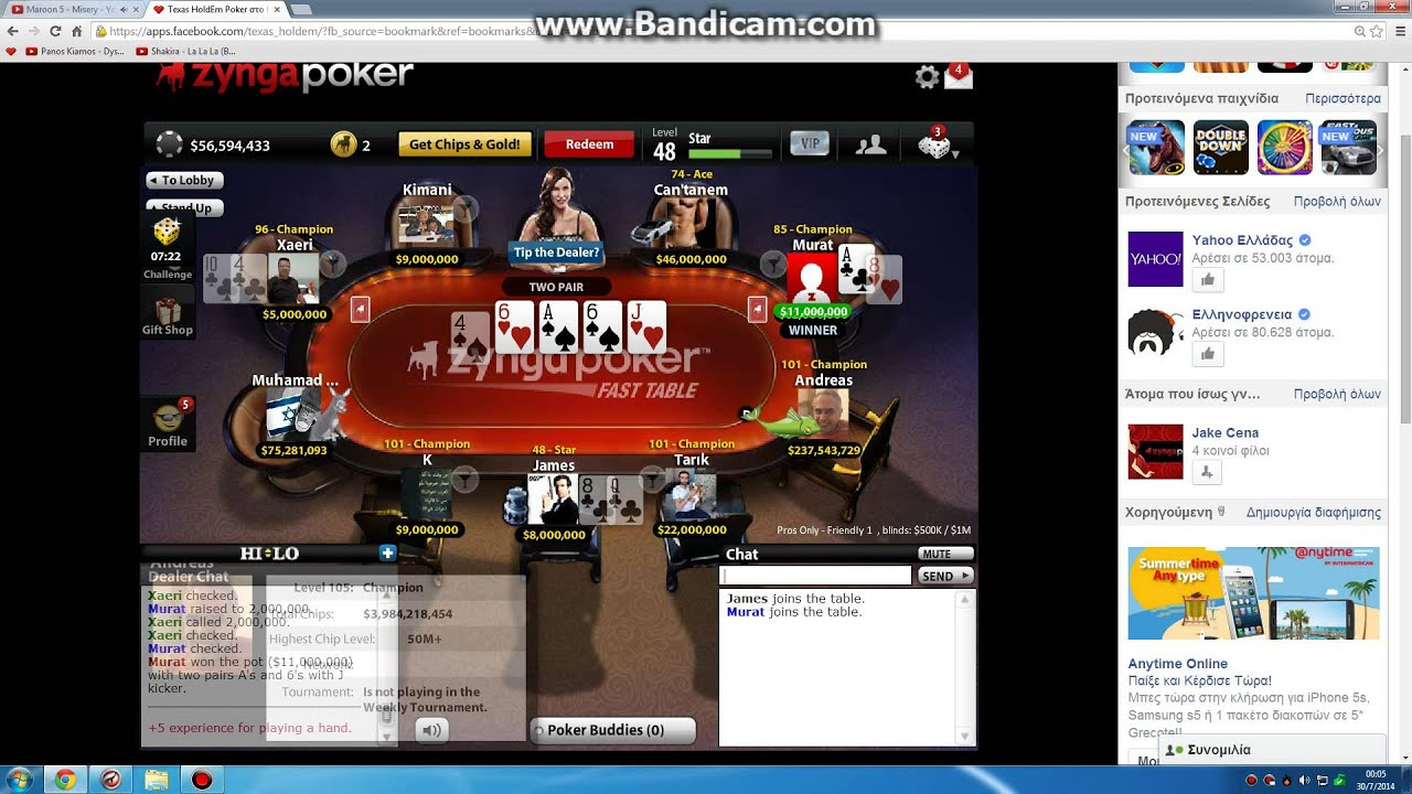 Win at holdem