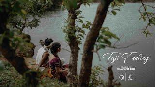Tuji Feeling | तुझी फिलींग | Official Music Video | Shubhangi Kedar | Ravindra Khomne