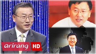 [Heart to Heart] Ep.13 - China Cho Pyeong-kyu, Yanda Group Vice Chairman _ Full Episode