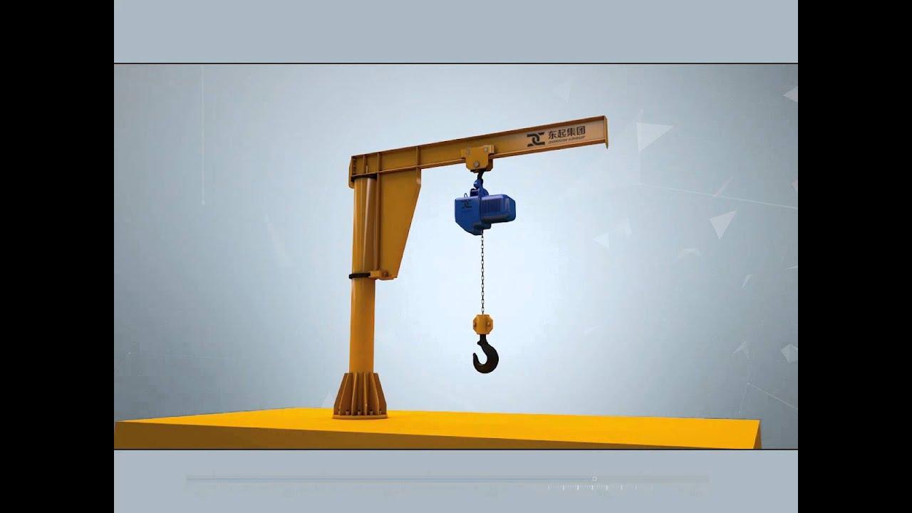 Jib Pole Crane : Pillar jib crane design of dongqi