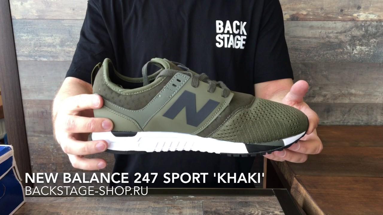 new balance khaki 247