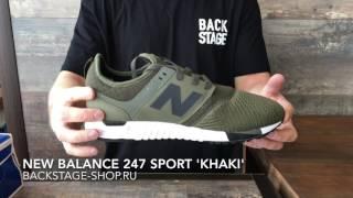 New Balance 247 Sport 'Khaki'