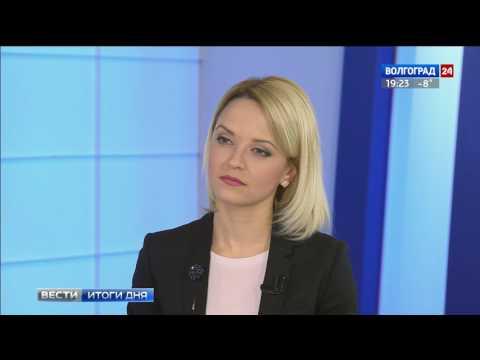 Гость программы «Вести. Итоги дня» – председатель комитета финансов Волгоградской области