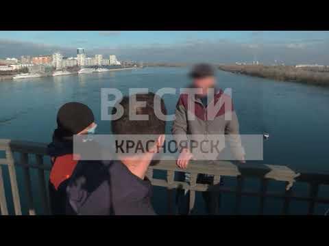 """Корреспондент """"Вестей"""" спас мужчину, пытавшегося спрыгнуть с моста"""