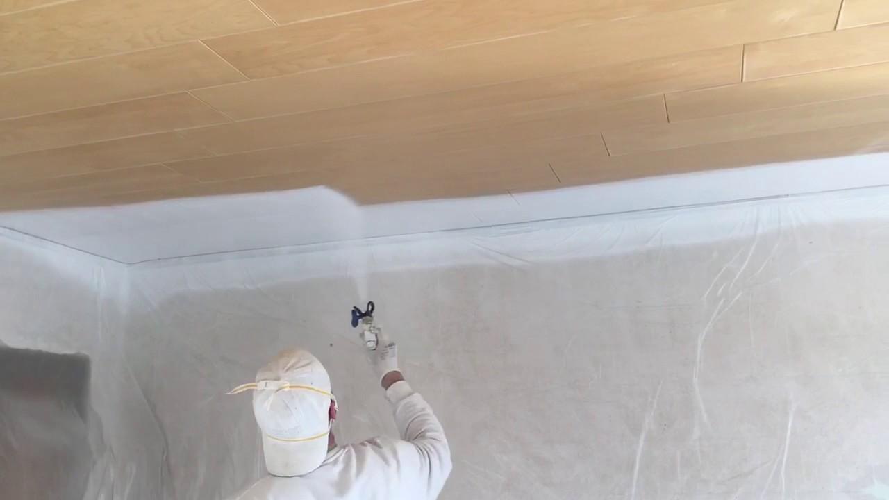 Holzdecke Streichen Mit Einem Airless Farbspritzgerat Www Wandprofi Com Youtube