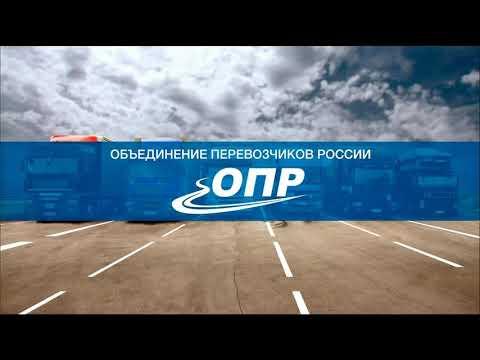 Супер дороги г Пестово Новгородская обл.