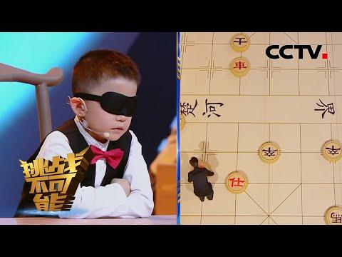 [????? ???]6????????????? ????????? | CCTV???????????