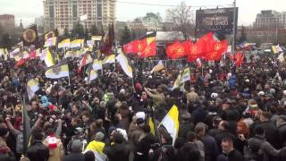Русский Марш 4 ноября 2012г Москва