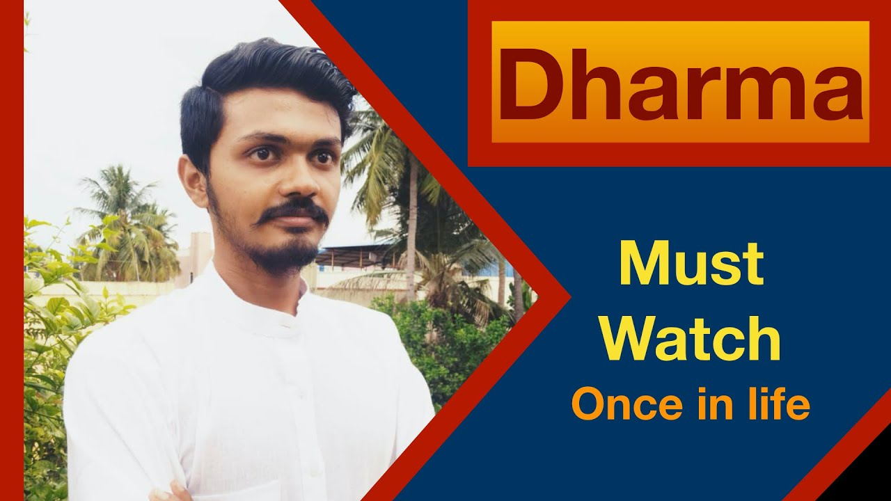 Download நீங்கள் செய்வது தர்மமா/Best video on Dharma Ever.