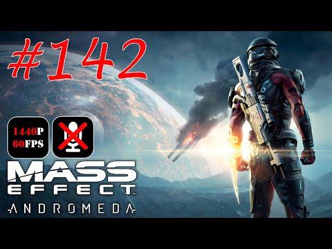 Mass Effect: Andromeda #142 - Отнять Меридиан у Архонта