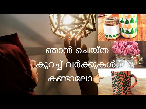 Waste Material Craft Ideas|Reuse And Recycle|Malayalam|Bottle Decorating|Paper Craft|Asmila junaid