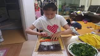현서가 김밥을