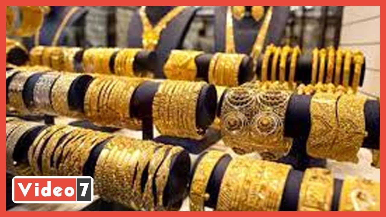 الذهب رايح على فين .. الأسعار في الطالع ولا النازل  - 13:59-2021 / 4 / 17
