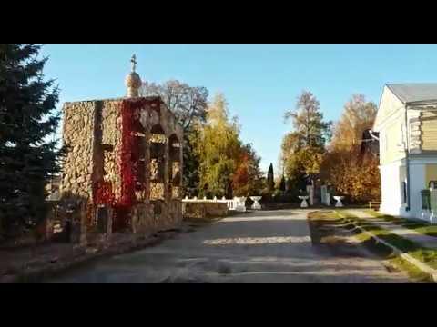 село Воскресенское, октябрь 2018года.