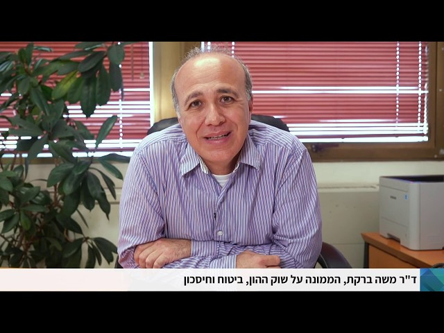 כנס InsureTech: ד