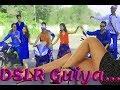 Download D S L R JHARKHANDI GUIYA | झारखण्डी गुइया | New Nagpuri Song 2017 | U me | Umesh MP3 song and Music Video