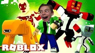 Супергерои из мульта Ben 10 ROBLOX Трансформируемся в монстров Мутируем в разных инопланетян