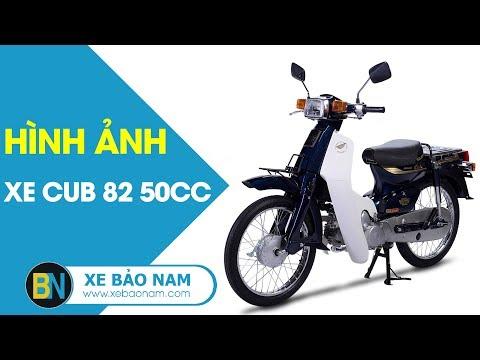 Xe Cub 82 50cc đời mới nhất ► Video 360 độ vs Màu xe