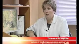 видео Масло грецкого ореха: польза