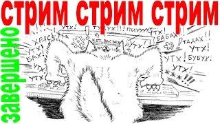 Тест мыши? Тише мыши кот на крыше.
