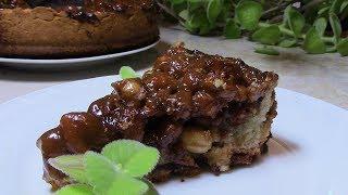 Карамельный пирог с орехами. Просто орехово-карамельное блаженство!
