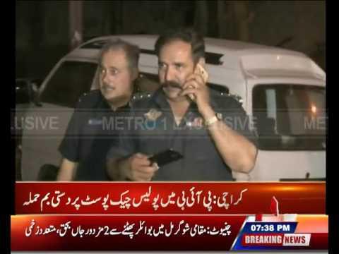 PIB Colony police check post attack