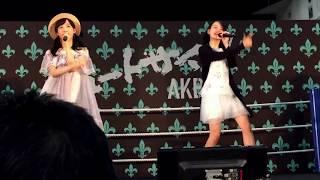 20170611 パシフィコ横浜 14:00〜 AKB48 47thシングル「シュートサイン...